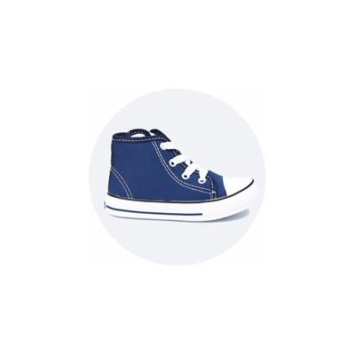 Zapatillas de lona niños