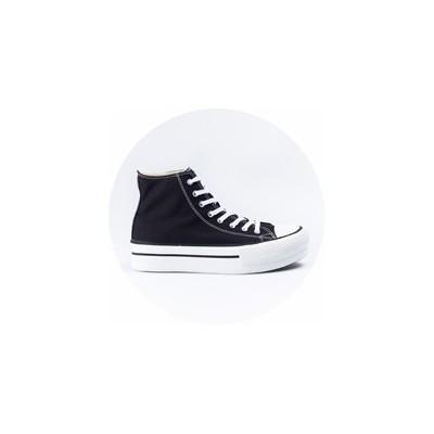 Zapatillas de calle mujer